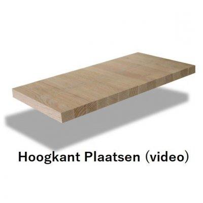 Teak hoogkant mozaiek, Industrie, 14mm hoog, 250mm lang